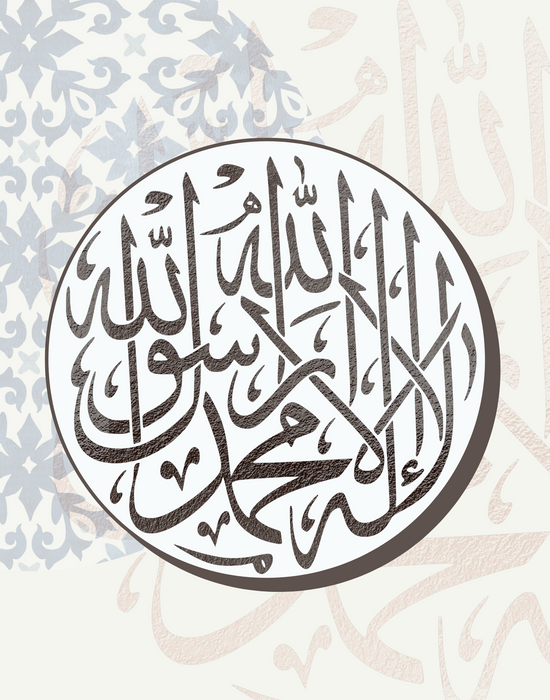 The kalima of islam printable