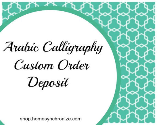 (RESERVED for Zabie} Deposit for Arabic Calligraphy Stencils & Decals