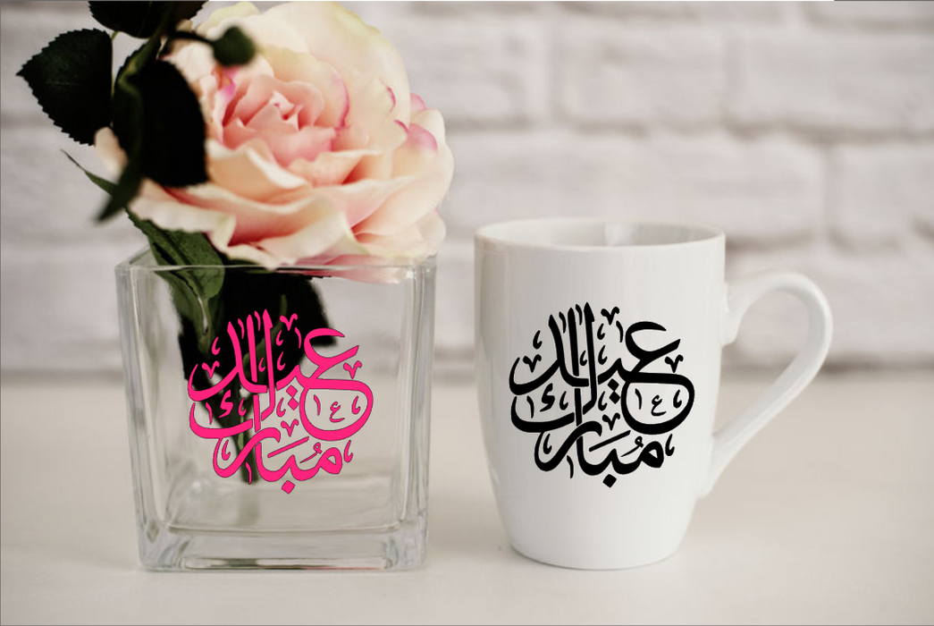 Eid mug Decal