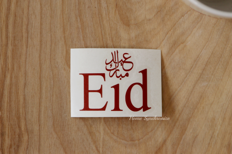 Mug Decal for Eid-Arabic Calligraphy Decal-Mini Decal-Islamic decal