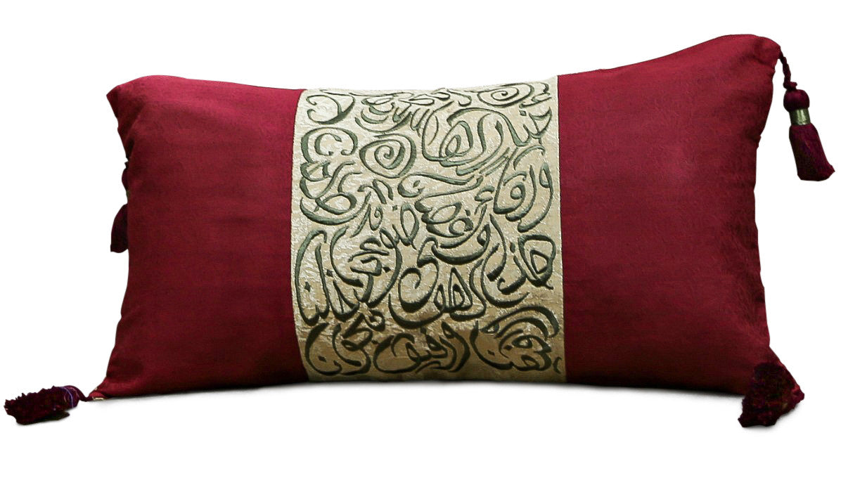 embroidered arabic poetry on pillow