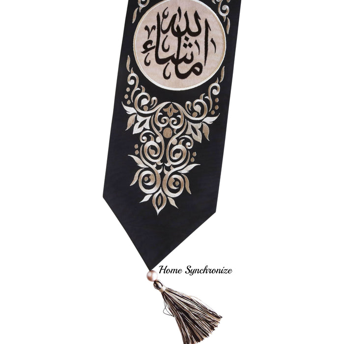 Narrow Wall Hanging with Arabic Calligraphy