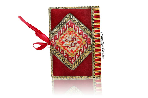 Diamond Bliss Quran Cover with Mus-haf