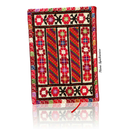 The Holy Quran w/Palestinian Embroidery Fabric Cover