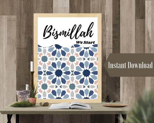 Bismillah Art download