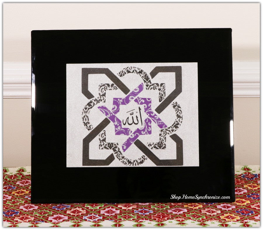 Mosaic Islamic art