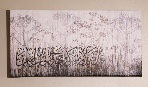 Canvas Print Islamic art