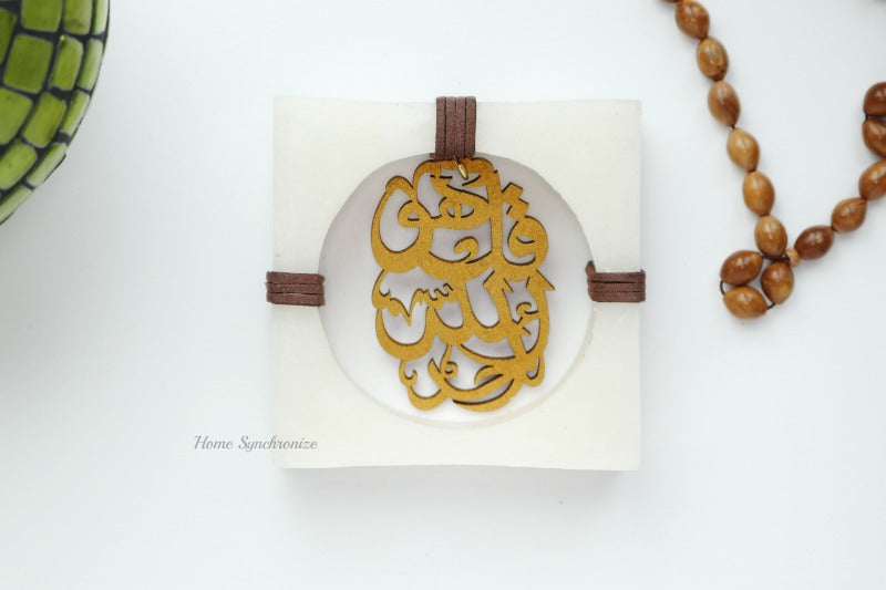 Wooden Islamic Calligraphy Art Hanging in Wax Frame