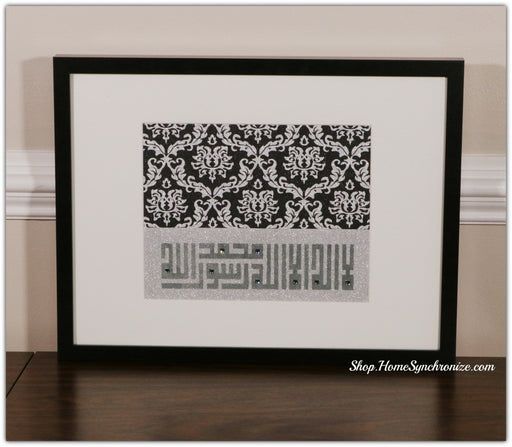The Kalima in Kufi Calligraphy Style
