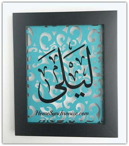 Arabic calligraphy-Personalized Arabic Name-Custom Order- Stencil-Decal