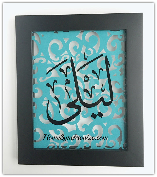 Custom Order (Personalized Arabic Name Stencil/Decal)