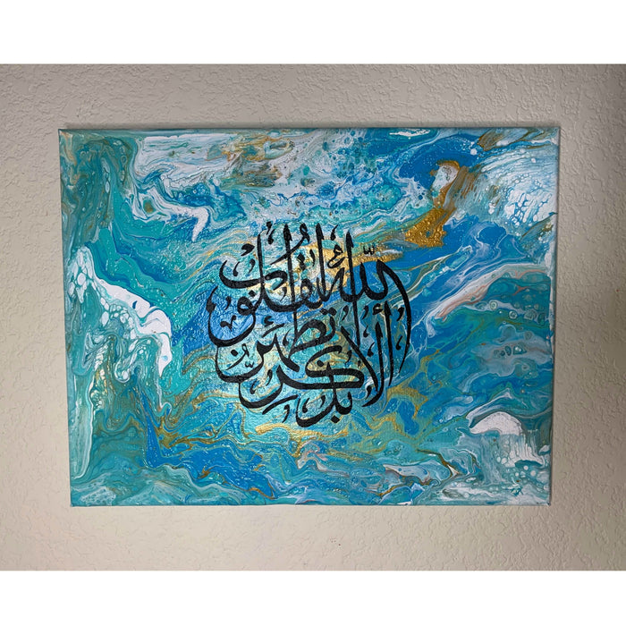 Zikr (Remembrance of Allah) Stencil