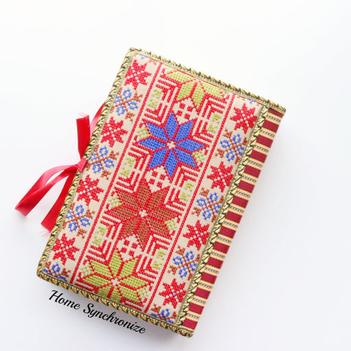 Colorful Stars Quran Cover with Tajweed Mus-haf
