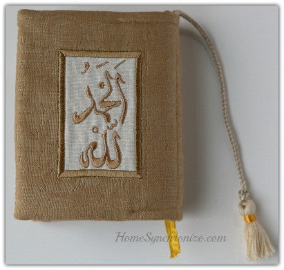 beige Quran cover small