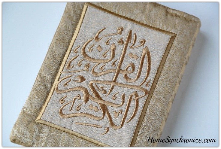 Fabric Cover For Quran Embroidered With Islamic Calligraphy-Medium [color options available]