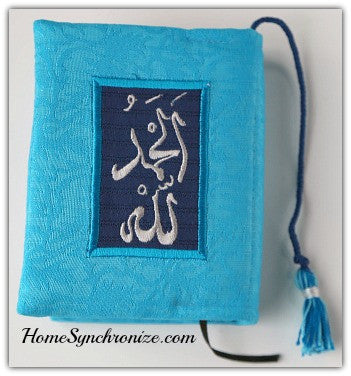 koran cover blue
