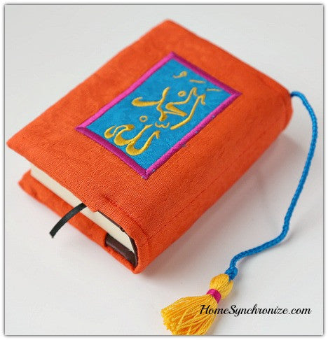 The Holy Quran w/Cover-Small [color options available]