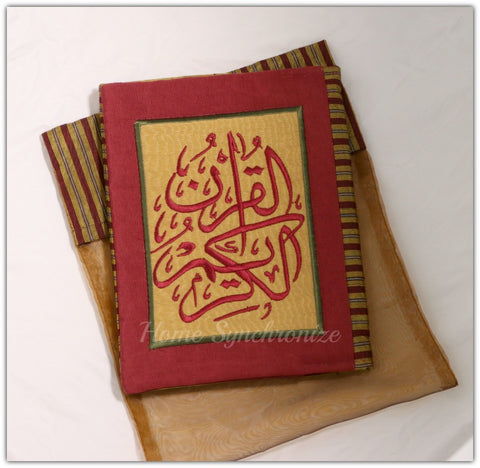 The Holy Quran w/Fabric Cover Embroidered With Islamic Calligraphy-Medium [color options available]