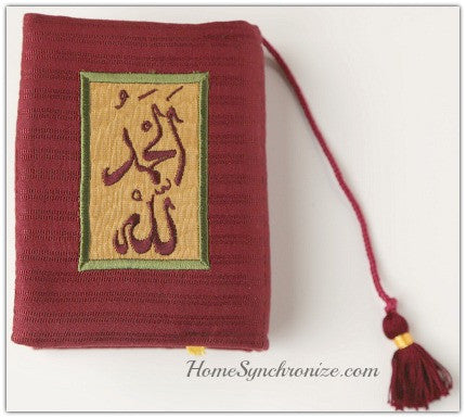 Quran cover red