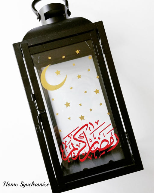 Ramadan Kareem Designed Decal