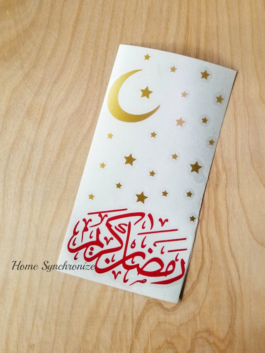 Ramadan Lantern Decal-Islamic Calligraphy-Arabic Decal-Craft Decal