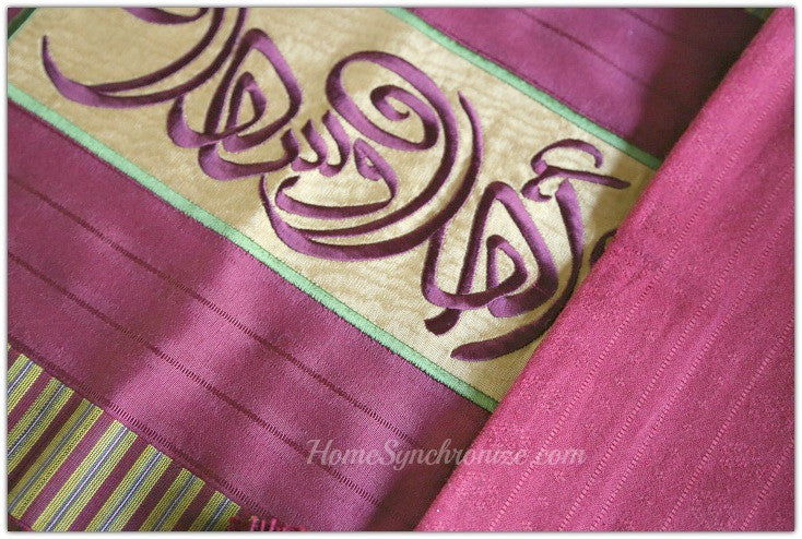 Table Runner Embroidered with Arabic Calligraphy-Small