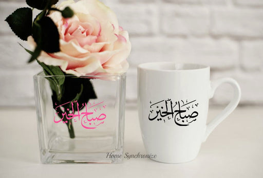 Sabah El Kheir Mug Decal-Arabic Calligraphy Decal-Mini Decal-Good Morning