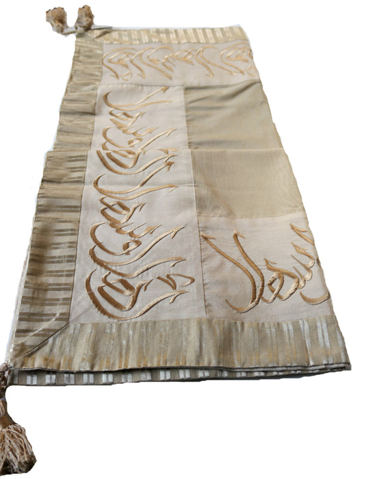 Table cloth with Arabic Calligraphy border