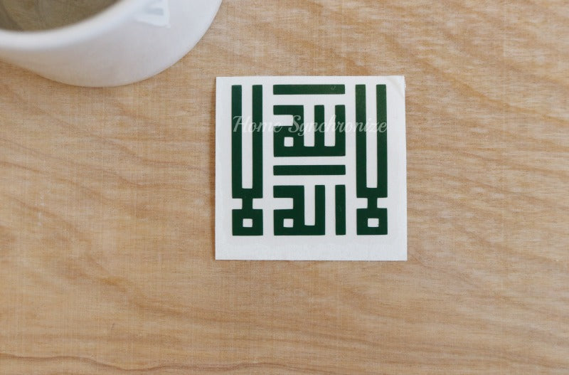 Mug Decal-Arabic Calligraphy Decal-Mini Decal-Tawheed