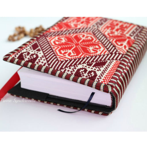 Cross Stitched Quran Cover with Mushaf