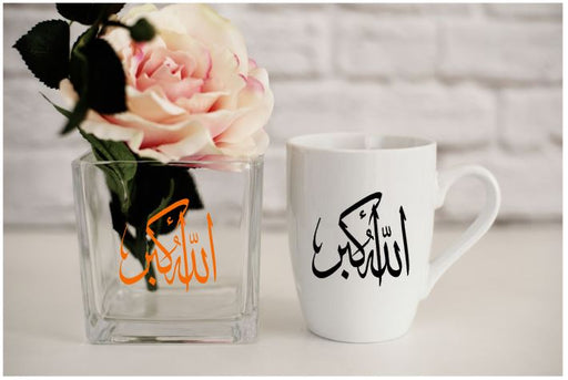 Allahu Akbar (Allah is Great) Mug/Mini Decal