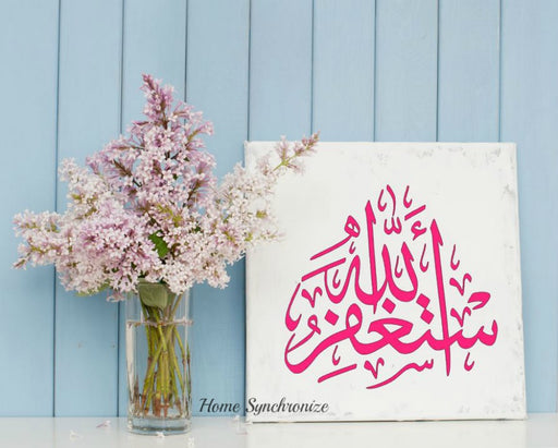 Astagfur Allah Decal-Islamic Calligraphy-Arabic Decal-Craft Decal