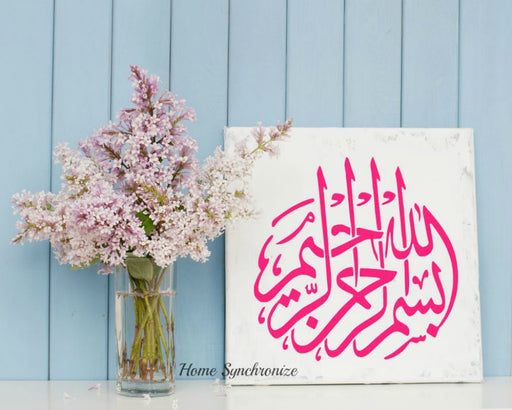 Bismillah Decal-Islamic Calligraphy-Arabic Decal-Craft Decal