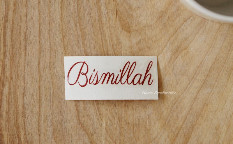 Mug Decal-Islamic Typography Decal-Mini Decal-Bismillah