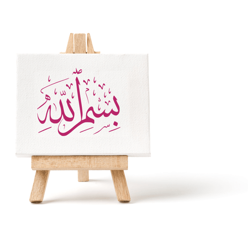 Bismillah Arabic Craft Decal By Home Synchronize