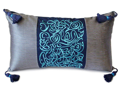 Arabic Poetry Embroidered Lumbar Pillow Cover