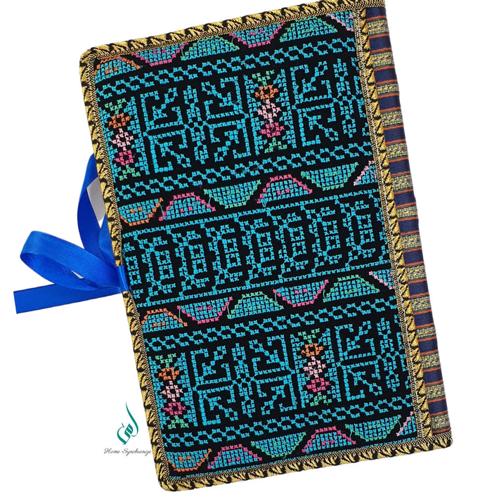 Traditional Palestinian Quran Cover with Tajweed Mus-haf