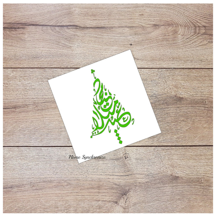 Eid Milad Majeed (Merry Christmas) Arabic Mug/Mini Decal