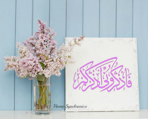 Decal-Islamic Calligraphy-Arabic Decal-Craft Decal