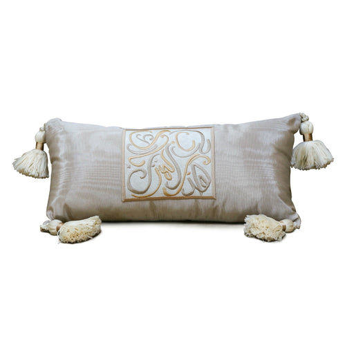 Embroidered Lumbar Pillow w/Arabic Calligraphy {God Bless This Home}