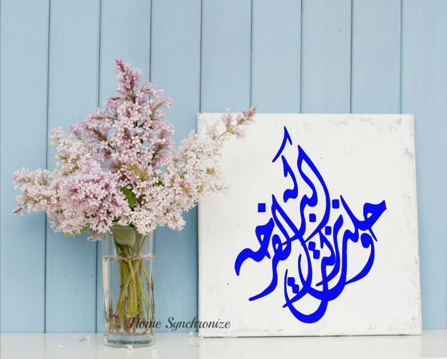 Arabic decal