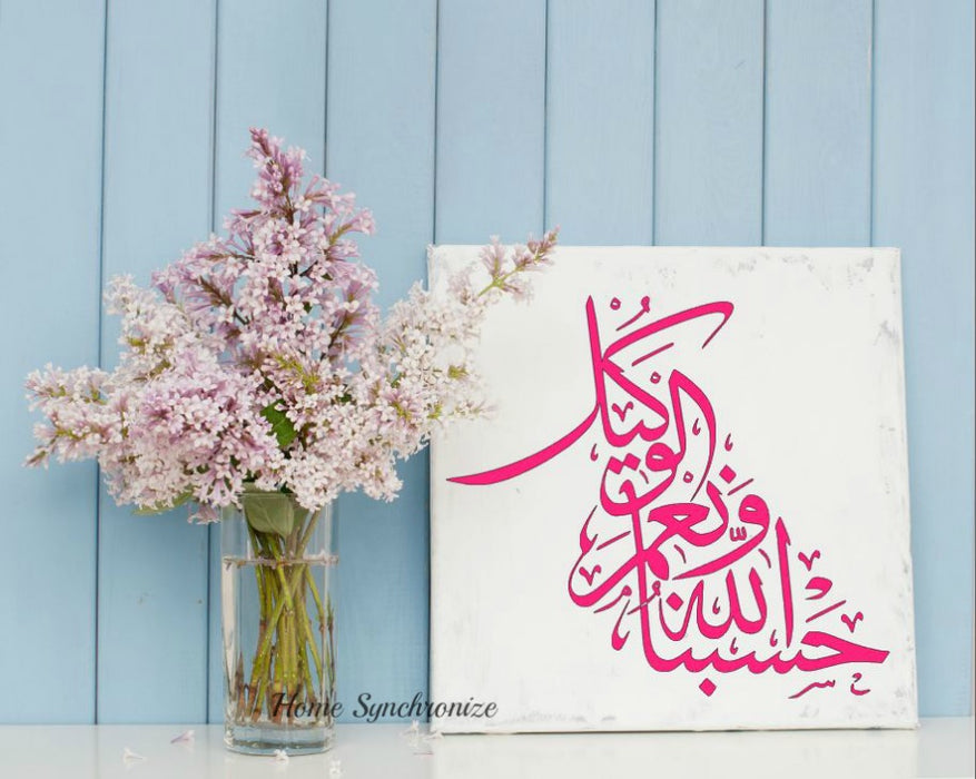Islamic decal