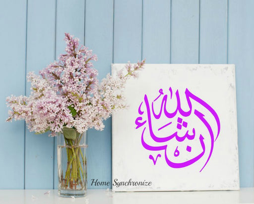 insha'Allah islamic decal
