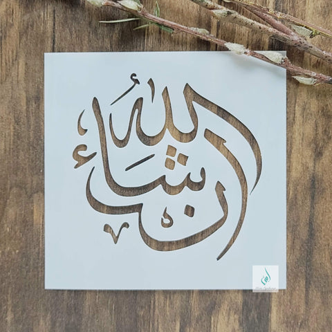 Islamic calligraphy-{Inshallah} If God Wills-Stencil