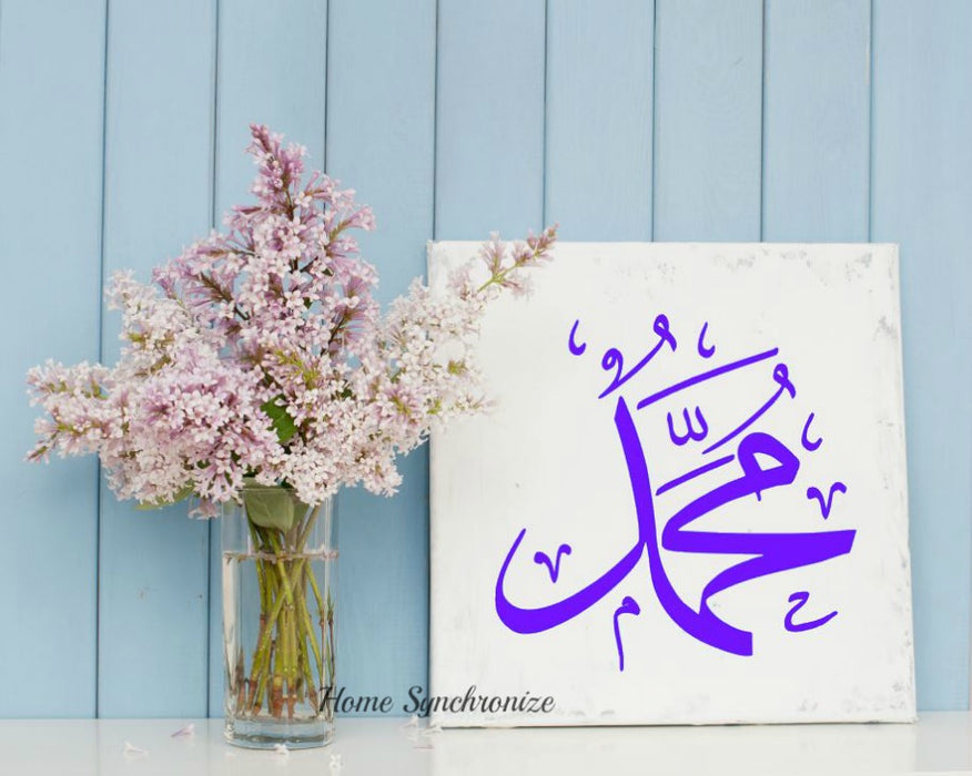 Mohammad-Islamic Calligraphy-Arabic Decal-Craft Decal
