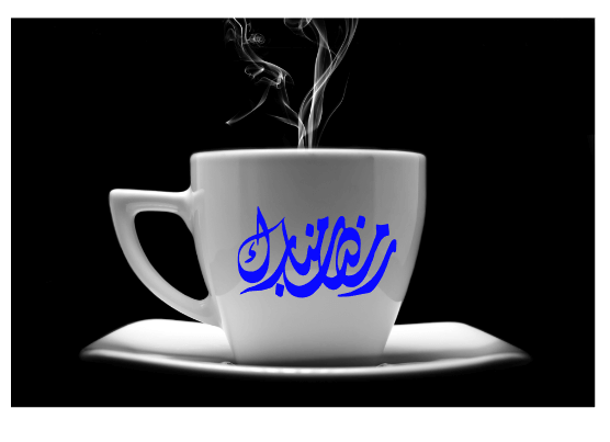 Ramadan Mubarak Mug/Mini Decal by Home Synchronize