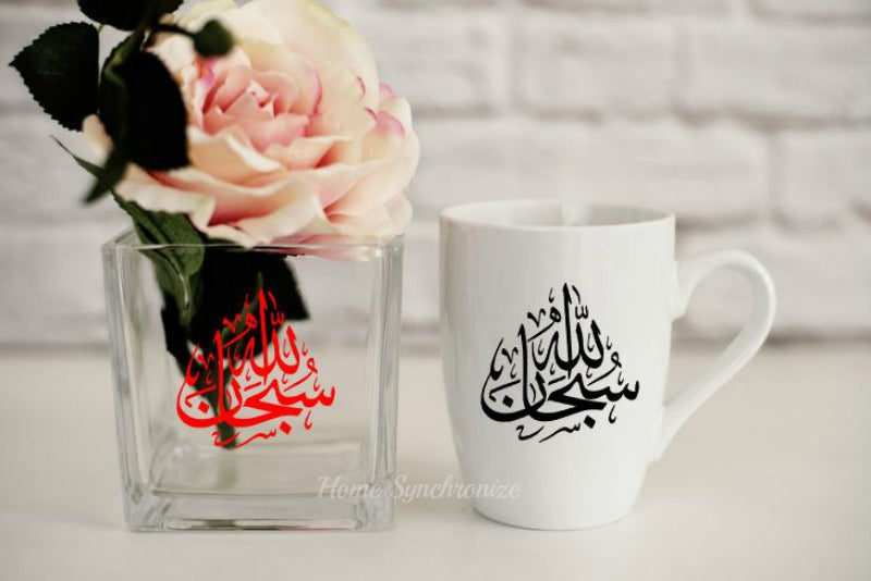 Subhan Allah mug decal