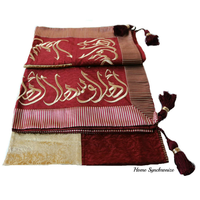 Decorative Table cloth Adorned with Arabic Calligraphy Border