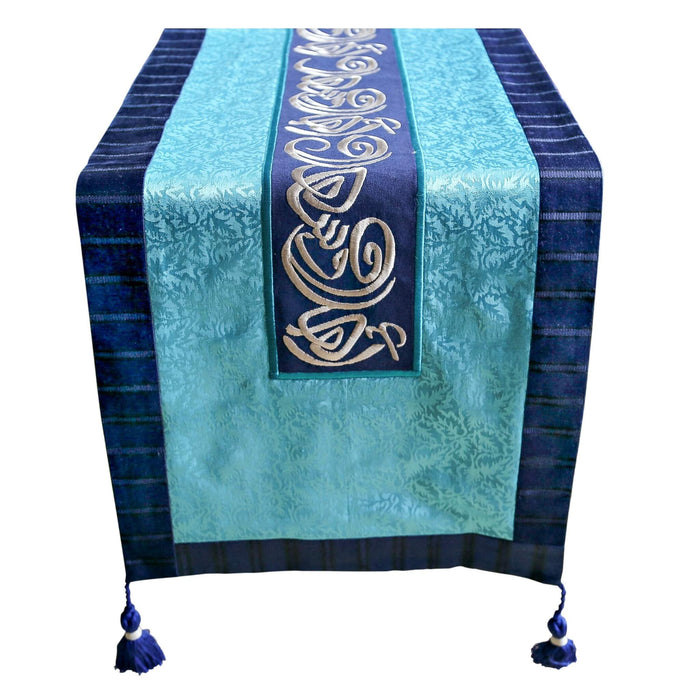 Long Table Runner Embroidered with Arabic Calligraphy