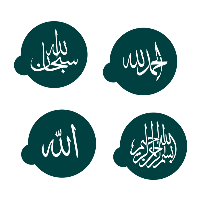 My Islam Round Cookie Stencil Bundle/4 Piece Set